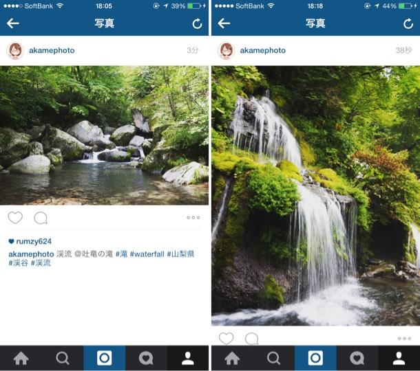 Instagramの縦写真と横写真の見え方