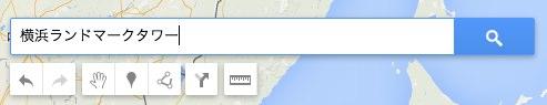 地図にマーキングしたい場所を検索