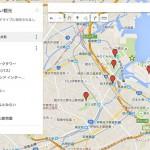 [Å]【保存版】旅計画が捗る!自分だけの地図を作れるGoogle マイプレイスの使い方