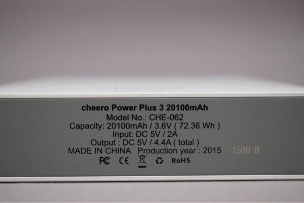 cheero Power Plus 3 Premium 20100mAh 商品仕様