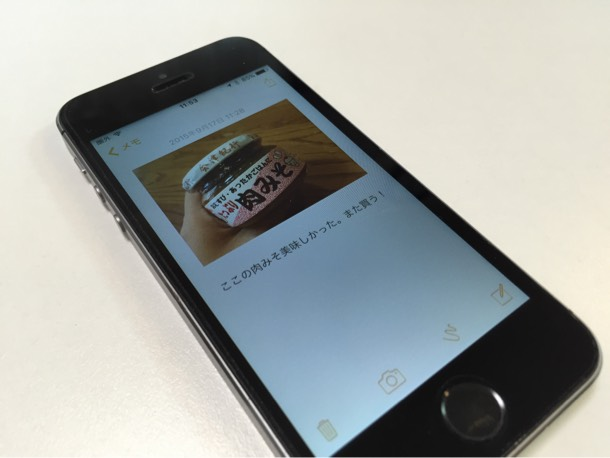 iOS9「メモアプリ」が超便利に!Webページ保存や写真添付メモの作成可能