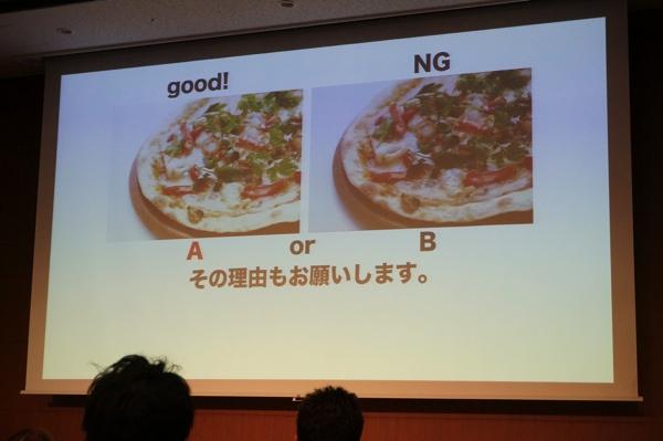 どちらが美味しそうな料理写真か
