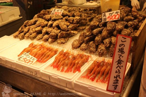 近江町市場 食べ歩き