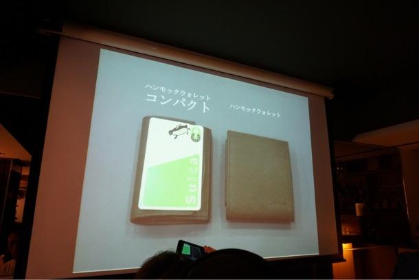 ICカードのサイズとほぼ同じハンモックウォレットコンパクト