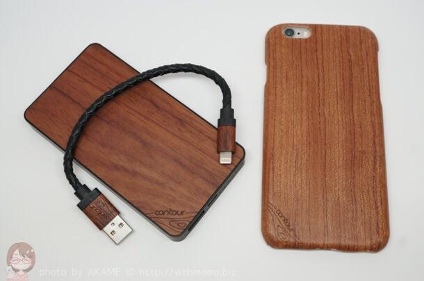 揃えてお洒落!天然木を使ったHameeのiPhoneケース・Lightningケーブル・バッテリー