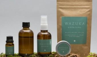 屋久島発 眠りに特化した香りのブランド「WAZUKA」