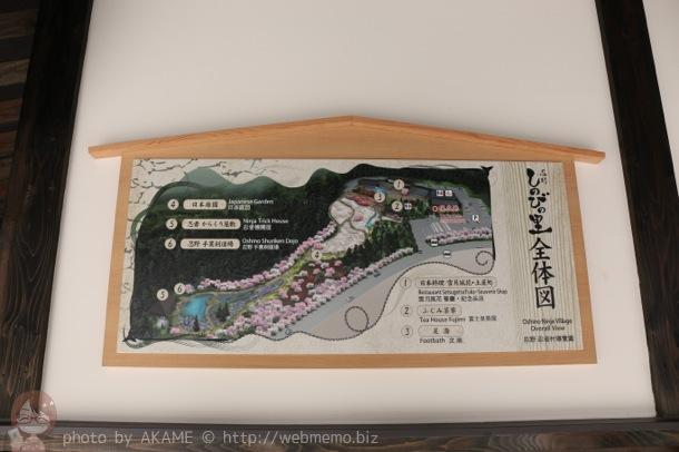 しのびの里 園内マップ