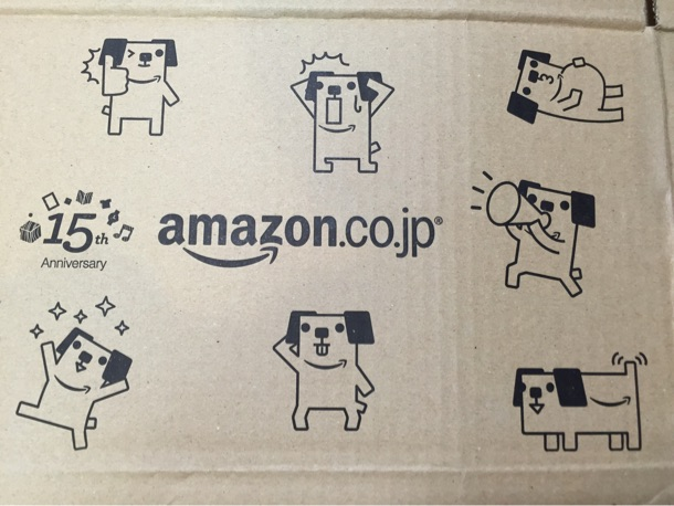 Amazon15周年記念の段ボール