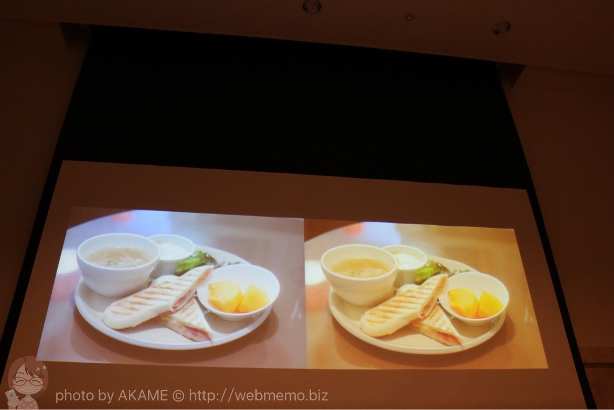 料理の写真 比較