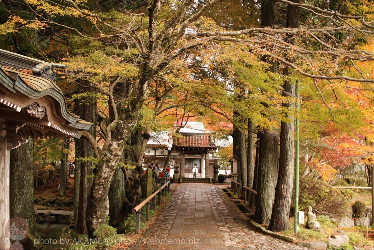 長安寺 入り口