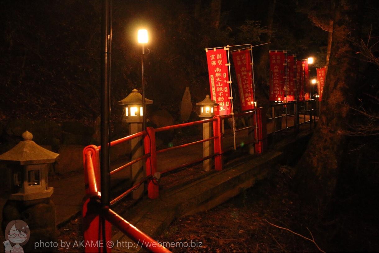 阿夫利神社・大山寺 入り口