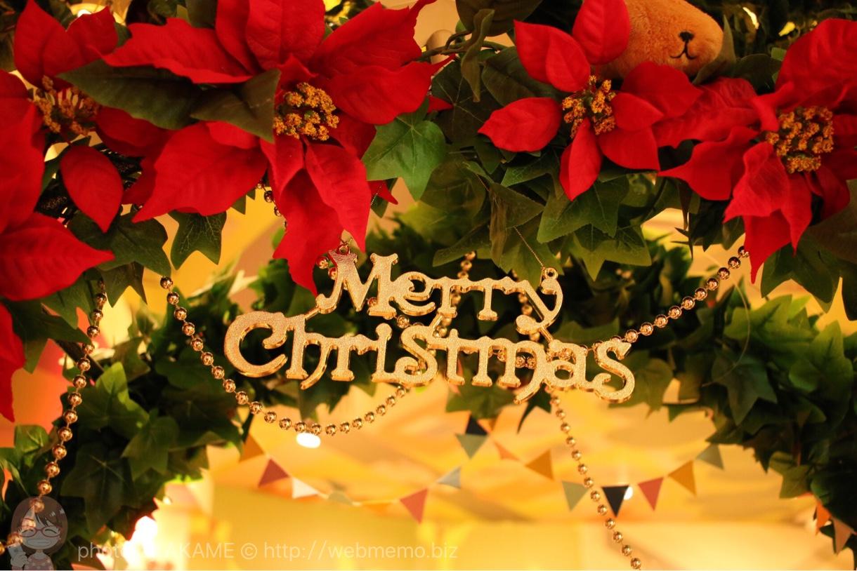 カピバラさんとSignのコラボカフェ クリスマス