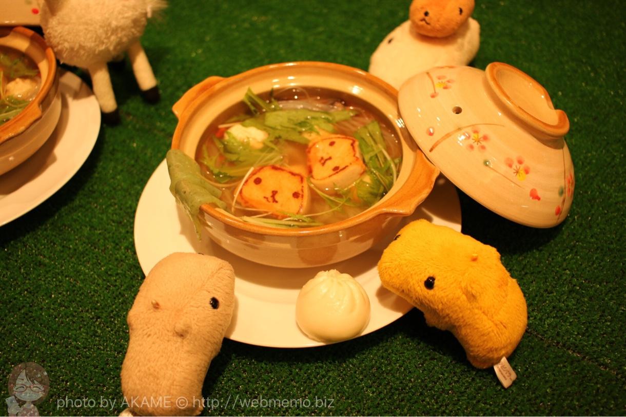 仔カピのほっこりあったか温泉スープ 1,080円