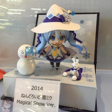 2014年 ねんどろいど雪ミク Magical Snow Ver.