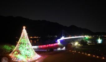 宮ヶ瀬クリスマスみんなのつどい 2015