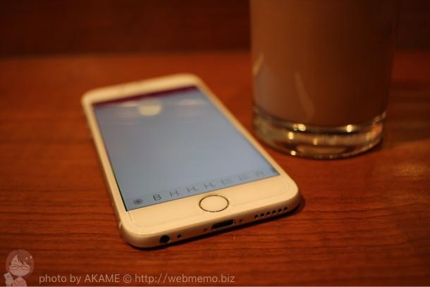 iPhoneとアイスティー