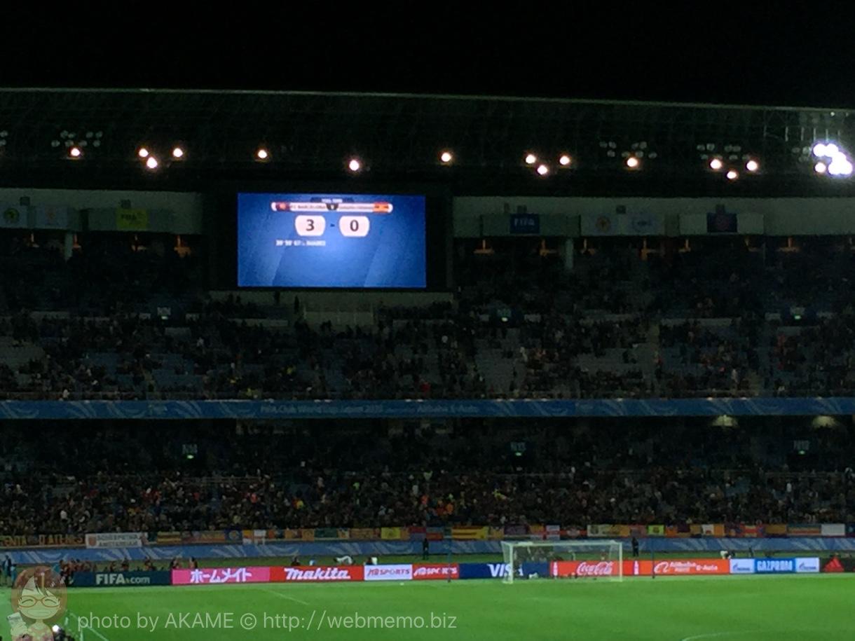 試合はバルセロナのスアレス選手 ハットトリックで3-0で勝利