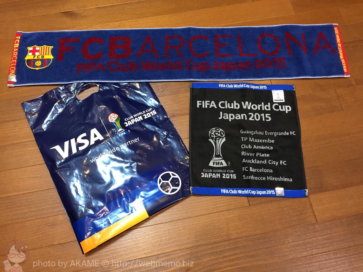 クラブワールドカップ 公式グッズ バルセロナタオルマフラーとハンドタオル・ショップバッグ