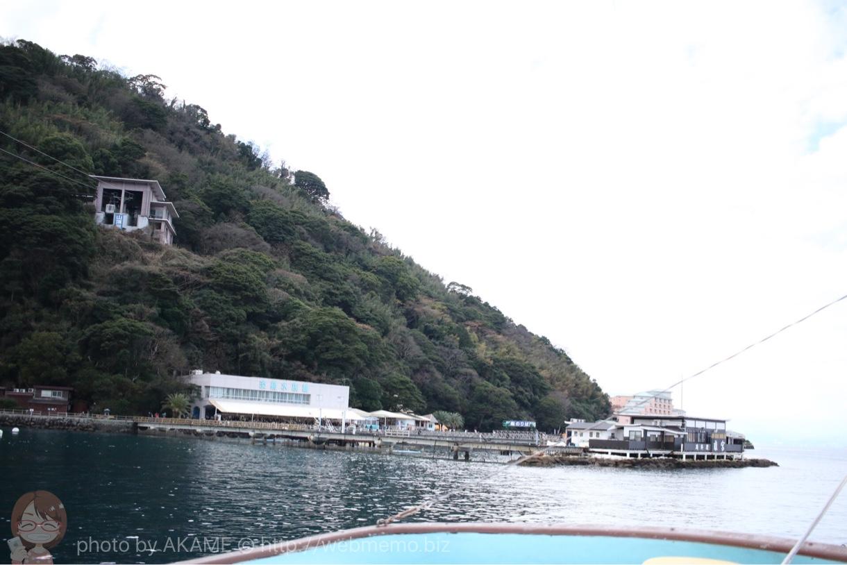 乗船場所から見える淡島