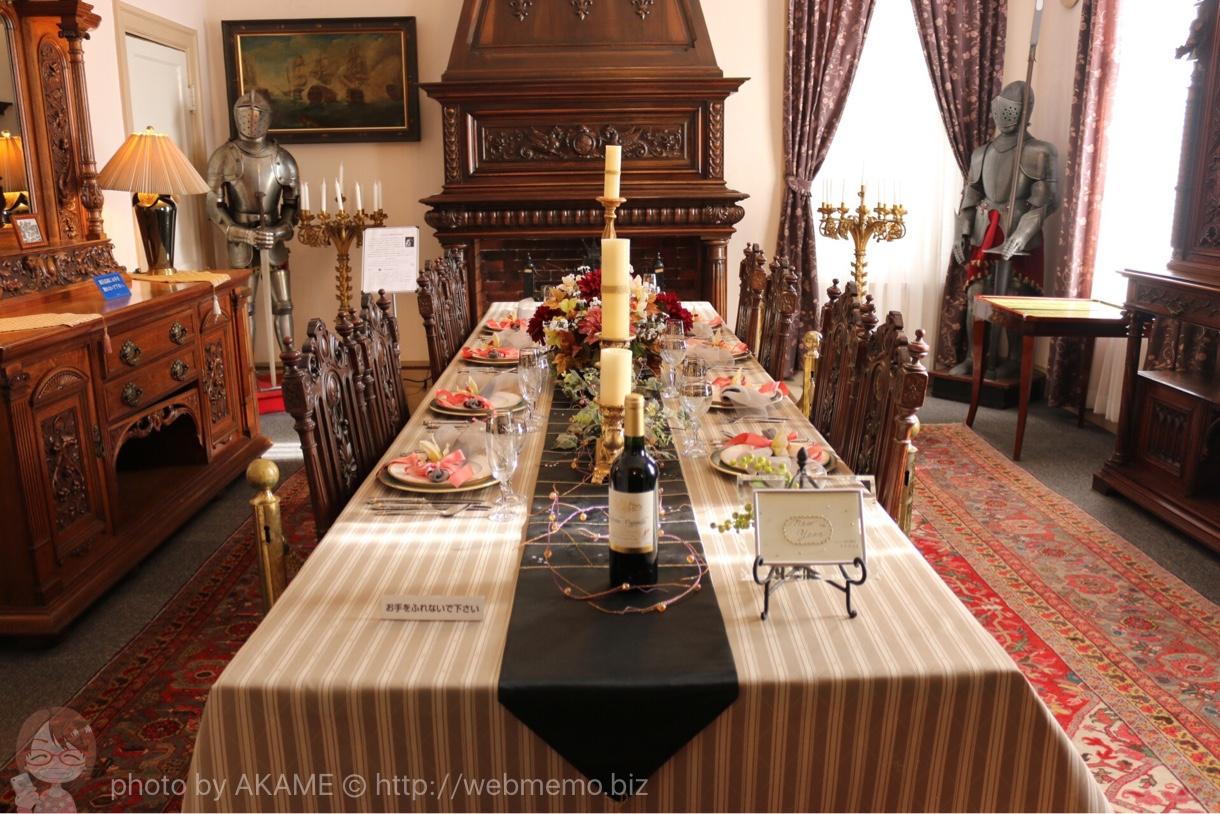 北野外国人倶楽部 テーブル