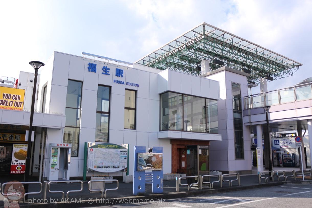 福生駅の外観