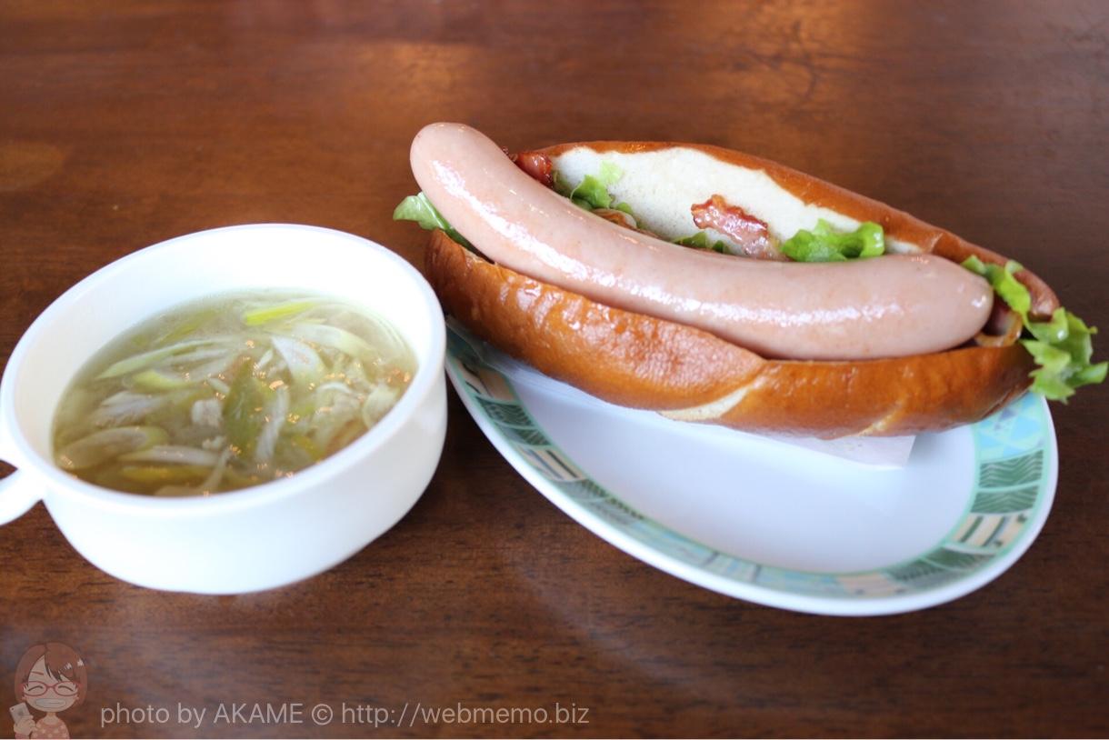 シュトゥーベン・オータマの福生ドッグとスープ 600円