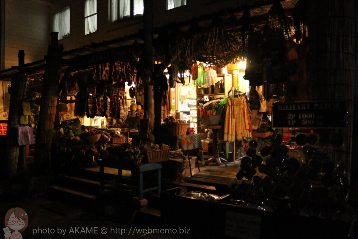 福生駅 国道16号線の昼間とは全然違う夜の商店街の様子 12