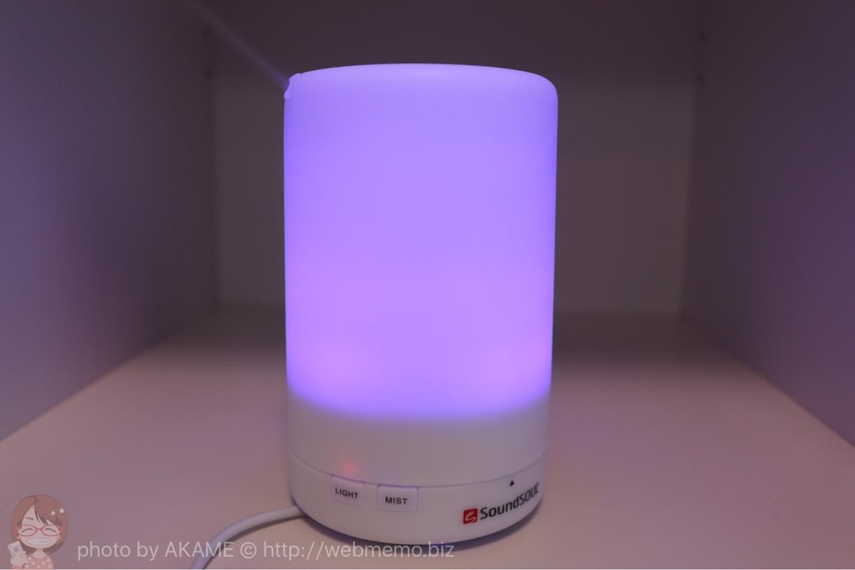 SoundSOULアロマディフューザー ライト点灯の様子