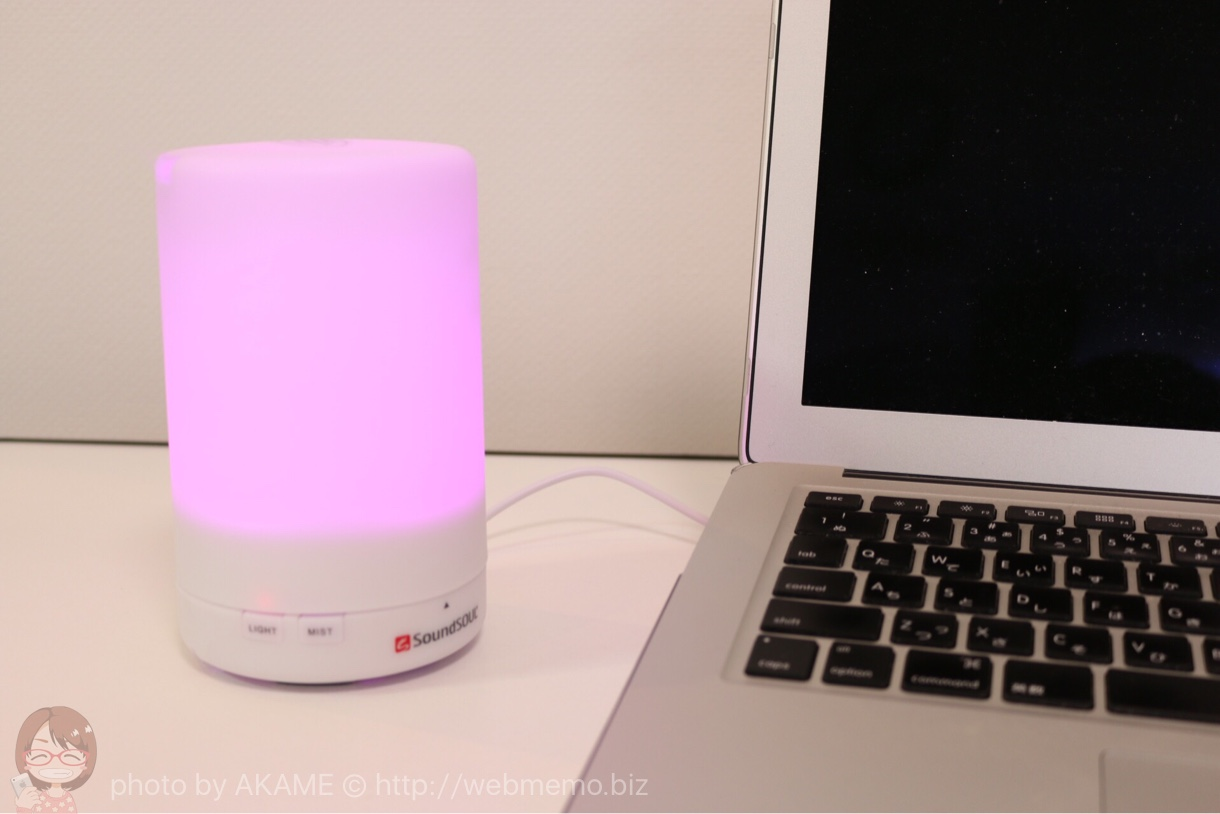 SoundSOULアロマディフューザーとMac