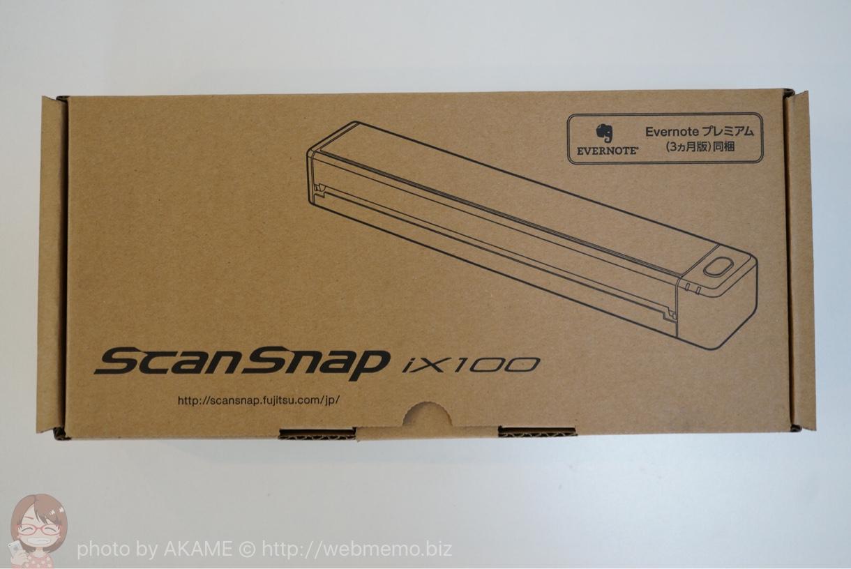 ScanSpna「iX100」について