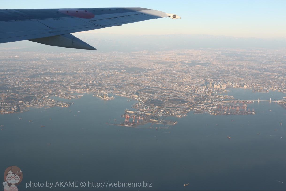 飛行機とベイブリッジ