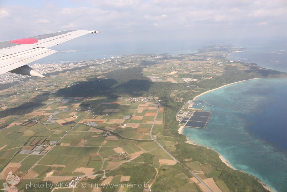 宮古島の上空