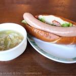 [Å] 福生駅 大多摩ハム直売店「シュトゥーベン・オータマ」で人気福生ドッグを食べてきた!