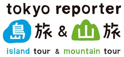 tokyo島旅山旅バナー