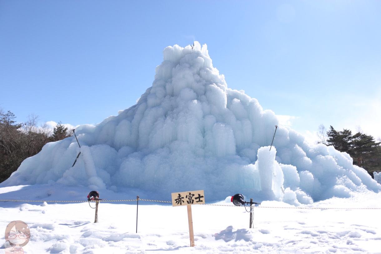 樹氷 赤富士
