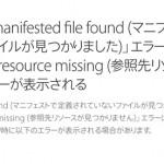 [Å] ターミナル経由で不可視ファイルのないEPUBに変換する方法 (iTunes Storeエラー対策)