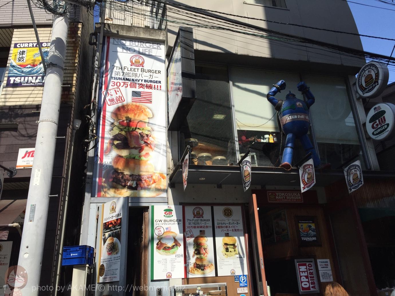 ネイビーバーガー「TSUNAMI」第7艦隊バーガーの宣伝