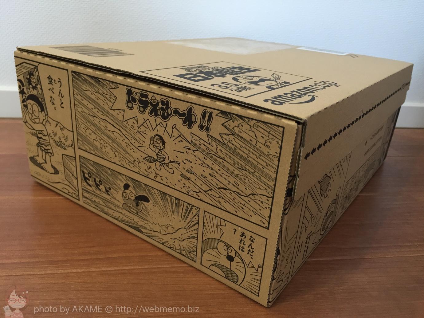 Amazon ドラえもんボックス
