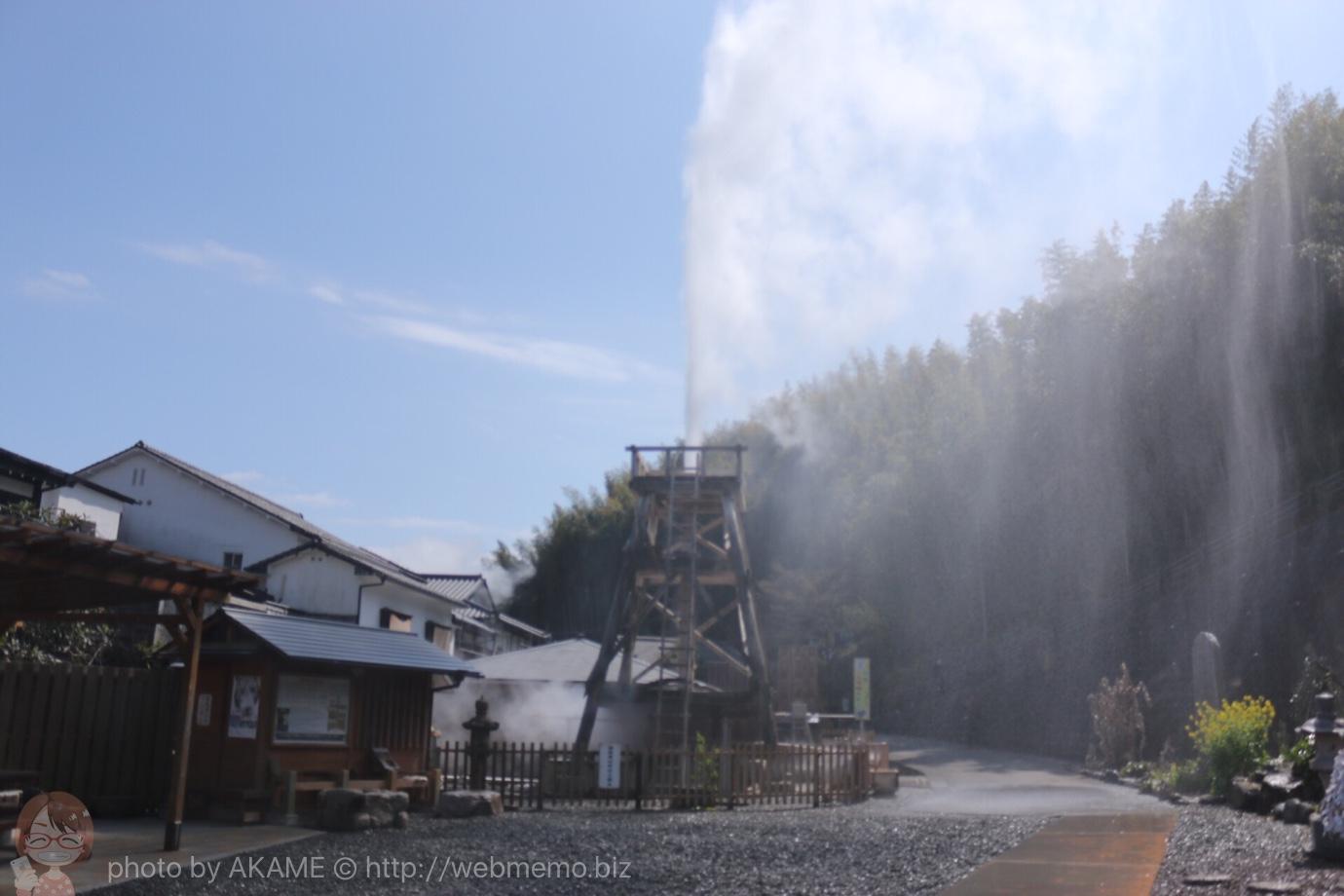 峰温泉大噴湯公園 噴き出し開始