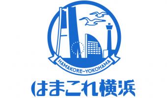 横浜みなとみらい地域メディア「はまこれ横浜」を正式にオープンしました