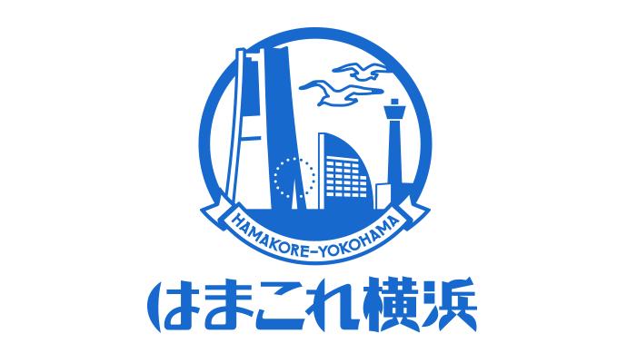横浜みなとみらい地域ブログ「はまこれ横浜」を正式にオープンしました