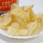 [Å] 全然違う!菊水堂のポテトチップスは工場直送・ごく稀に出会える・できたての味