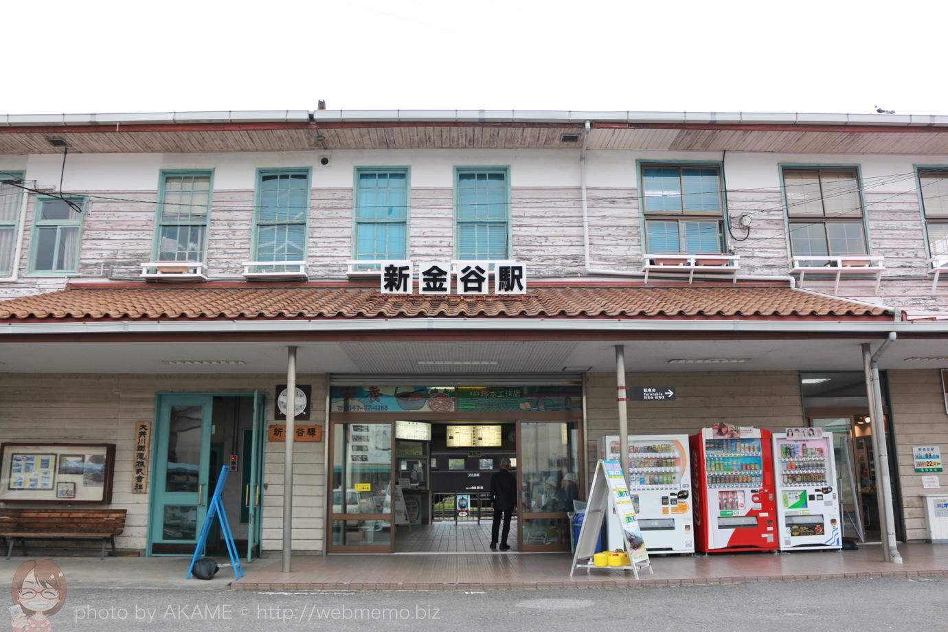 新金谷駅 入り口正面