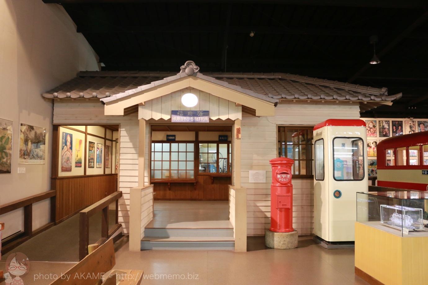 駅の形をした建物