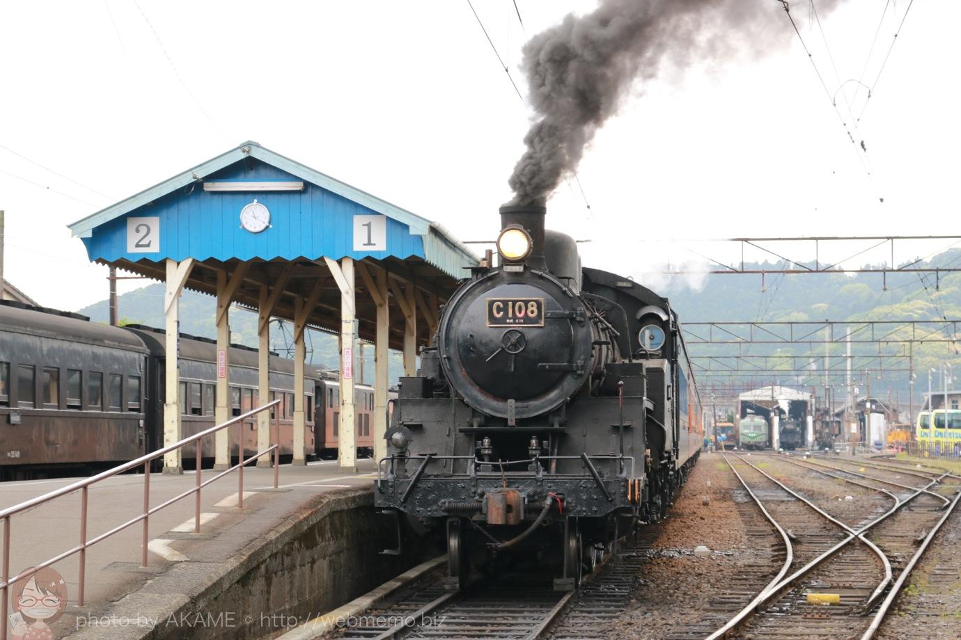 大井川鉄道 SL