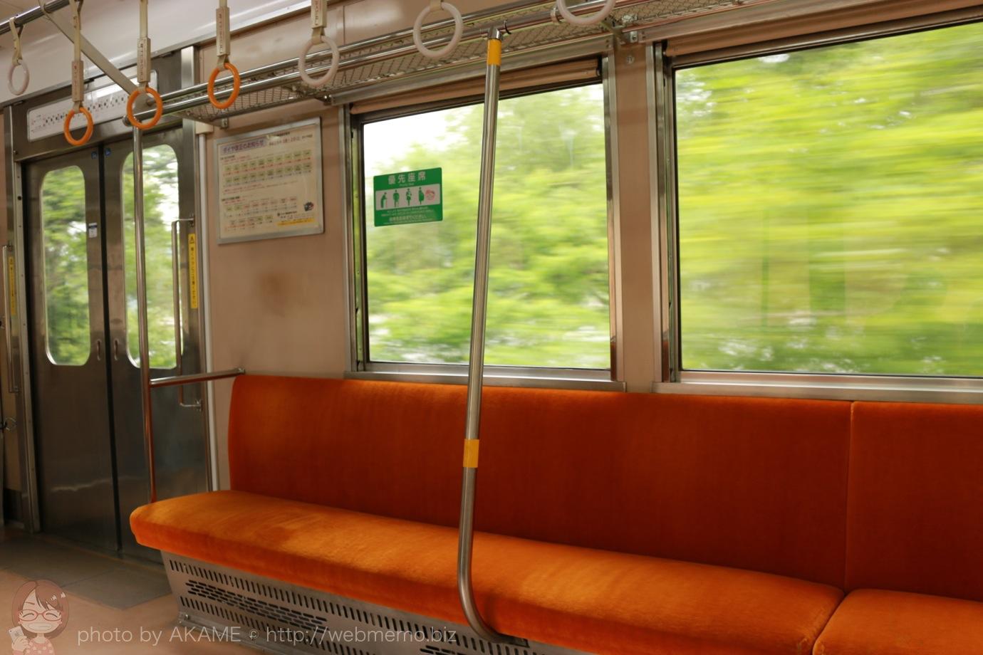 東急電鉄7200系 車内の様子