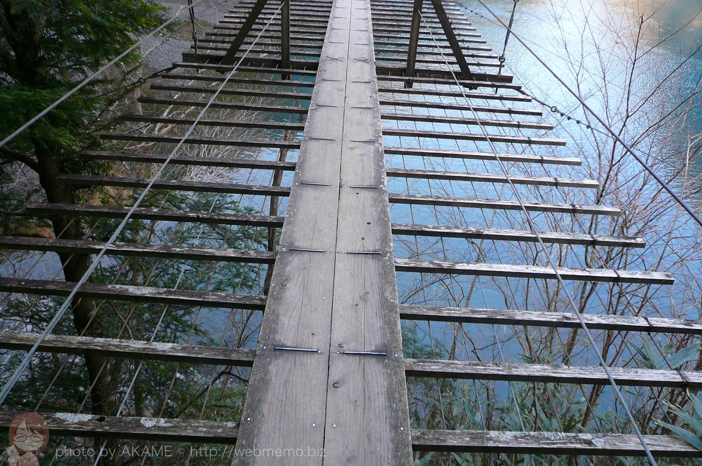 夢の吊り橋 渡っている途中