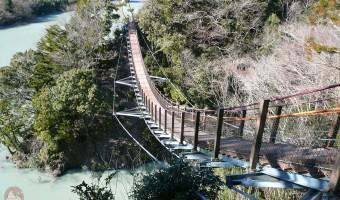 接阻峡 南アルプス接岨大吊橋から始まる吊り橋巡り「八橋小道(ラブロマンスロード)」