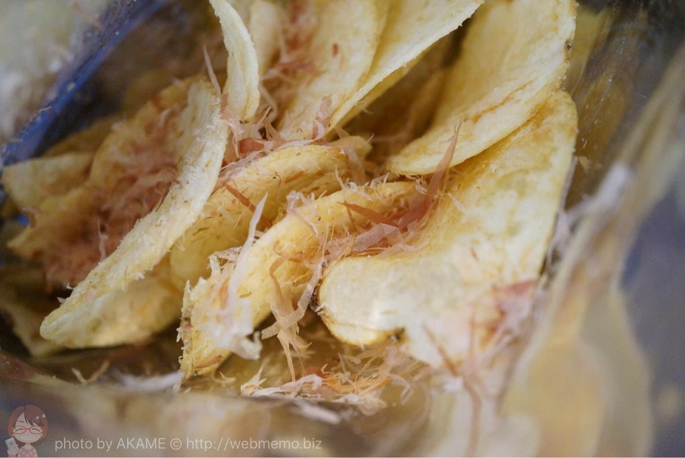 鰹節を振りかけたポテトチップスを食べた感想