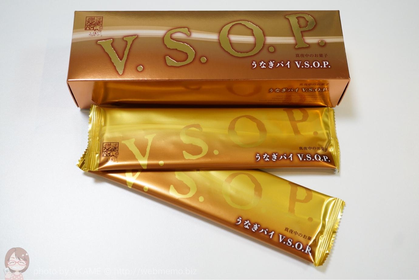 うなぎパイV.S.O.P 箱タイプ